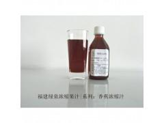 供应优质浓缩果汁发酵果汁香蕉浓缩汁用于饮料