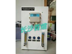 燃料油中硫化氢测定仪(快速液相萃取法)