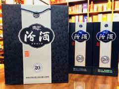 53度汾酒价格表【汾酒青花系列价目表】汾酒销售、批发02