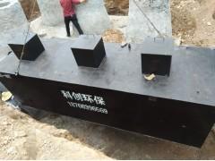 小型医院污水处理装置升级改造