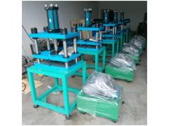 铝合金披锋压铸品冲切四柱油压设备 油压冲切机 四柱整型液压机