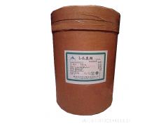 L-瓜氨酸 批发L-瓜氨酸 L-瓜氨酸价格