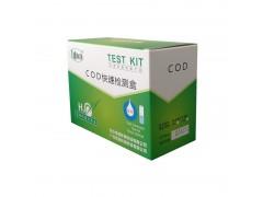 余氯总氯二氧化氯臭氧COD铜锰铁快速检测试剂盒