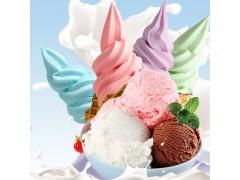 冰淇淋粉商用基底粉自制可做冰沙奶昔1kg