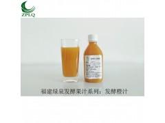 供应优质浓缩果汁发酵果汁果蔬汁发酵橙汁