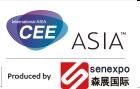 2020第十九届北京国际智能家居博览会