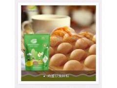 鸡蛋仔粉香港蛋仔粉正宗原味专用预拌粉原料厂家