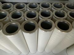 现货供应HCY143483FKS18H风电齿轮箱滤芯