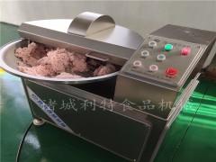 变频高速斩拌机型号 生姜商用斩拌机 全自动果蔬斩拌机设备