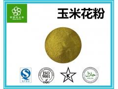 玉米花粉 99%原粉 玉米蜂花粉 破壁粉 扶风生产基地现货