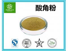 酸角粉 速溶酸角粉 水溶性酸角粉 天然食品原料厂家包邮