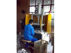 铝镁铅合金冲切液压机 压铸制品水口冲切机 毛边冲切整形机