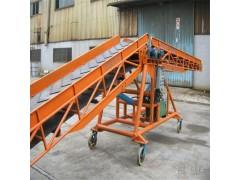 双端升降食品输送机 仓储卸料用移动式传送机