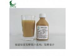 供应优质浓缩果汁发酵果汁果蔬汁发酵姜汁