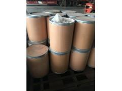 咪鲜胺锰盐50%供应 生产厂家现货
