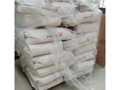 阿拉伯胶 食品级阿拉伯胶 增稠剂阿拉伯胶进口