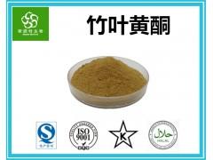 竹叶黄酮 10%~40%含量 黄酮提取厂家 单体含量高