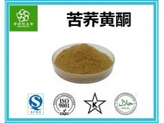 苦荞黄酮 10%~40%含量 苦荞提取物 黄酮专业提取厂家