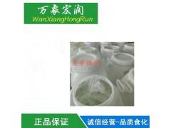 糖稀75°食品级麦芽糖浆应用于糖果冷饮制品