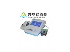 医药水分活度仪、医药颗粒水份检测仪分析