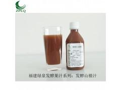 供应优质浓缩果汁发酵果汁果蔬汁发酵山楂汁