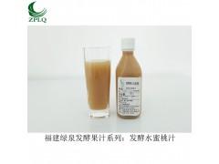 供应优质浓缩果汁发酵果汁果蔬汁发酵水蜜桃汁