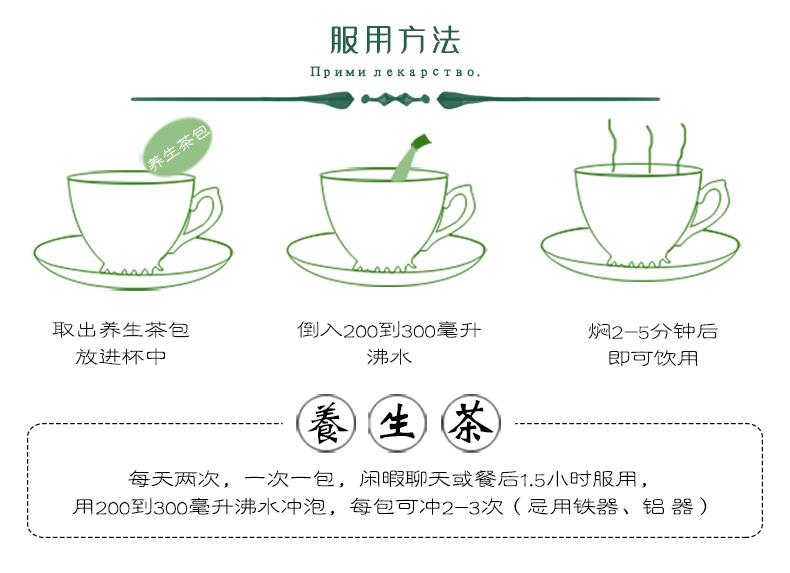 绿色详情_14