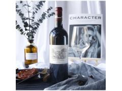 拉菲巴斯克卡本妮苏维翁干红葡萄酒 一级供应商09