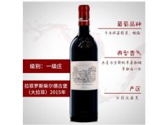 法国红酒 拉菲尚品波尔多 上海经销商团购优惠【假一罚十】09