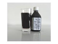 供应优质浓缩果汁发酵果汁浓缩果蔬汁草莓浓缩汁