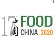 2020第十七届中国(青岛)糖酒会