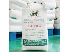 聚丙烯酸钠,厂家供货,价格优惠