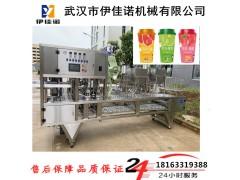 400毫升膜内贴杯装果汁茶灌装封口机生产线,果汁茶饮料灌装机