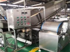小型鲅鱼解冻机 羊肉低温解冻机 肉类快速化冻设备