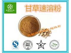 甘草速溶粉99%水溶 膳食纤维粉 提取物粉 喷雾干燥粉