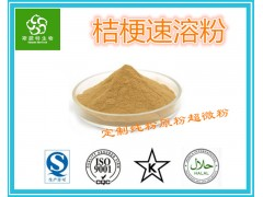 桔梗速溶粉99%水溶 膳食纤维粉 提取物粉 喷雾干燥粉