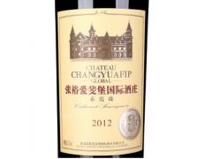 张裕上海经销商,张裕爱斐堡专卖,张裕红酒报价08