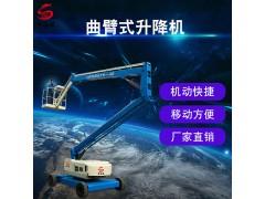 曲臂式升降机-高空作业车
