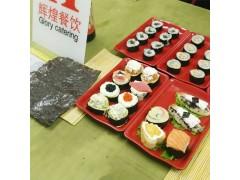 寿司培训 寿司短期学习班