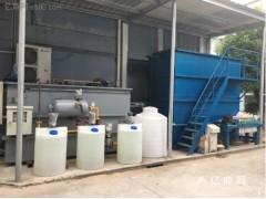 包装厂水性油墨废水处理设备-上海沐辉环保