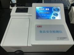 添加剂快速检测仪快速测定食品中添加剂含量