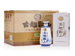 古越龙山二十年供应【古越龙山20年价格】团购02