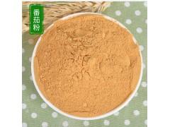 番茄风味粉——长期优质供应