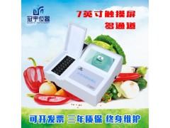 农药残留测定仪双铝合金箱