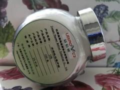 水溶性白藜芦醇—长期优质供应