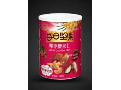 阳光唯樂氏-椰枣腰果仁(供应)