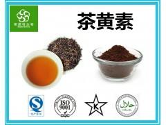 茶黄素60%含量 红茶提取粉 红茶提取物茶黄素 生产厂家