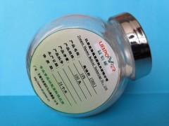 鱼油粉(DHA)—长期优质供应