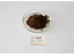 茶黄素系列—专业生产优质供应