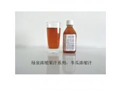 供�����|�饪s果汁�l酵果汁果蔬汁冬瓜�饪s汁